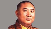 པན་ཆེན