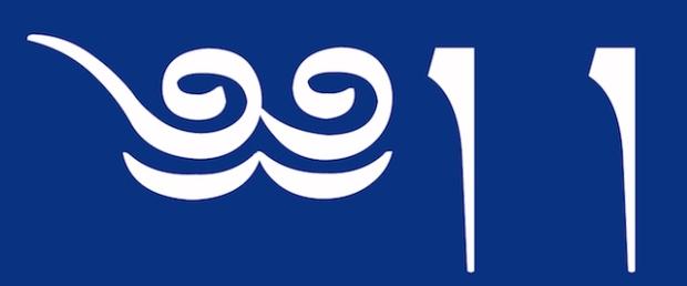 dbu-cuf